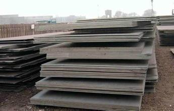 DIN 17100 ST 50-2 steel plate for general Construction steels